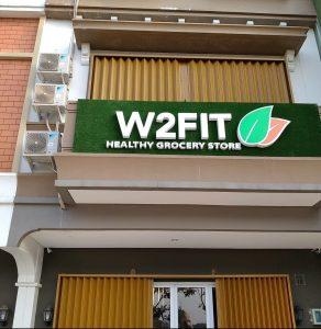 toko makanan diet w2fit gading serpong