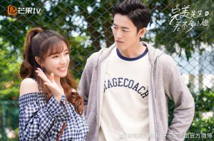 Perfect and Casual, Lio Nuan and Yiyi