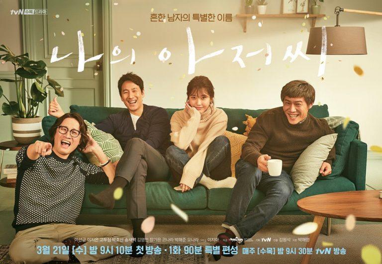 Drama My Mister Review Jujur