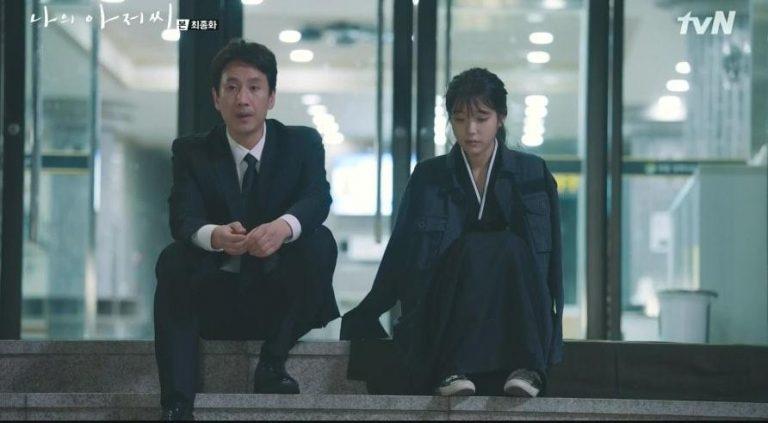 Lee JI aN DAN pARK dONG hOON - My Mister Korean Drama