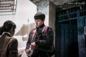 Lee Kwang Il - My Mister Korean Drama