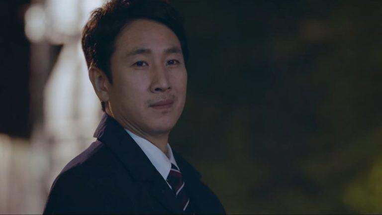Park Dong Hoon- My Mister Korean Drama