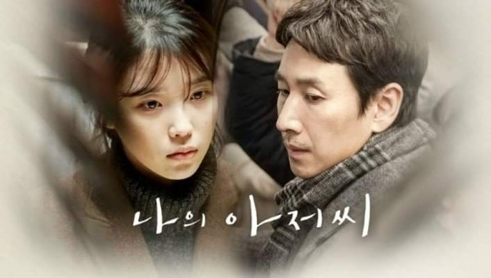 Review Drama My Mister