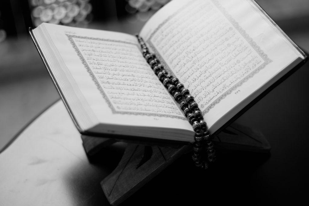 ayat tentang parenting dalam al quran
