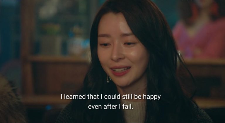 quote from My Mister Korean Drama